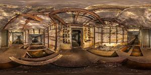 «Чусовая» Подземный перекрёсток